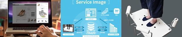 virtual-reality-technology-retail-tokyo-japan-2