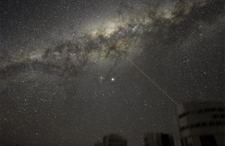 The stellar center as seen from the ESO La Silla Paranal Observatory in Northern Chile.
